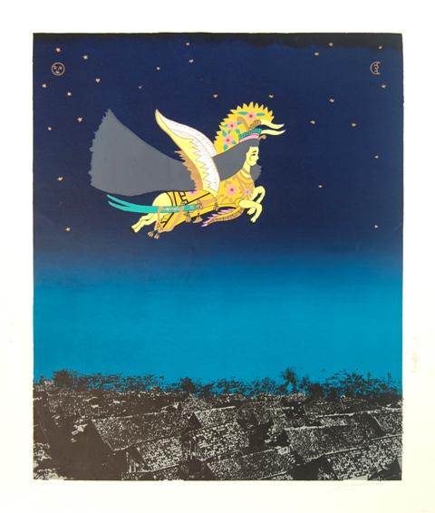 Marida Nasution, Flying, 59cm X 45cm, Silk Screen, 1982