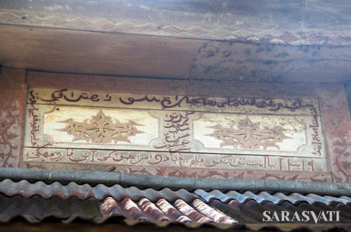 Panel enkripsi di antara jenjang atap menjelaskan sejarah masjid. (Foto Silvia Galikano)