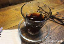 Sumatera, ini adalah gudangnya kopi dengan rasa terbaik. Sebut saja kopi Sidikalang, kopi Gayo, kopi Lintong, kopi Mandailing.